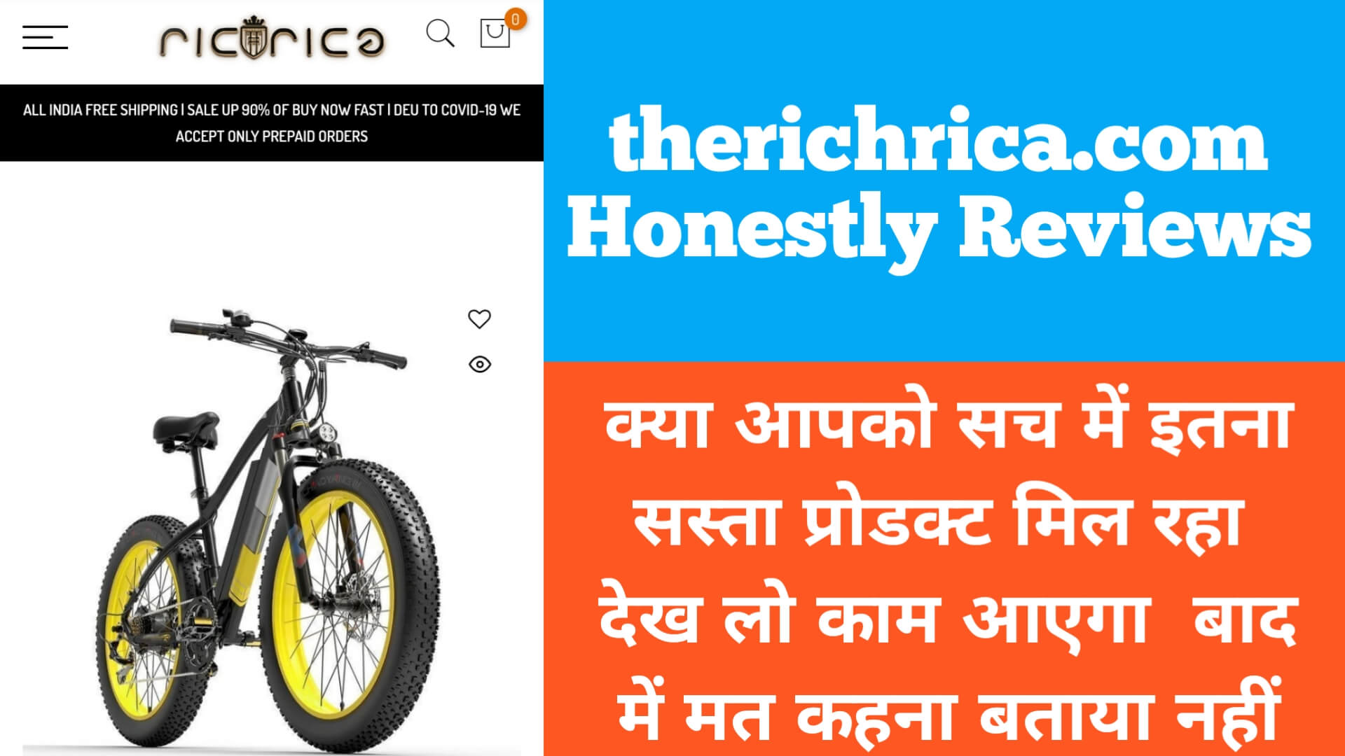 therichrica Website Real Or Fake